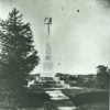Historical Cemetery Monument